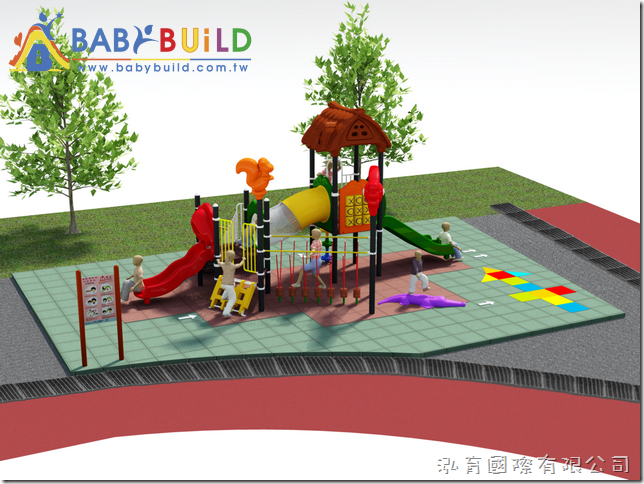 BabyBuild 遊樂器材規劃