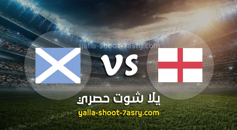 مباراة إنجلترا واسكوتلندا