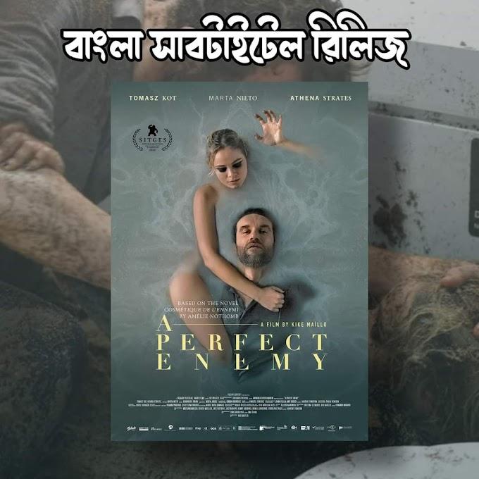 A Perfect Enemy (2020) Movie Bangla Subtitle