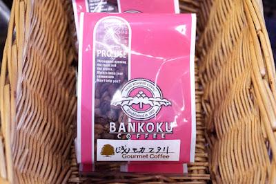 おすすめコーヒー:浅煎り モカ・マタリ