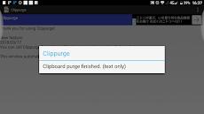 Clippurge - クリップボードクリアのおすすめ画像3
