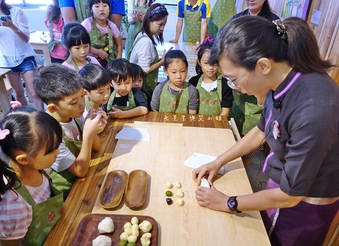 27 李亭香 平西餅 手做課程體驗 餅藝學院