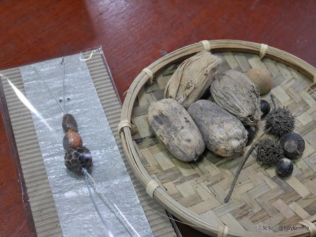 高雄六龜寶來-種子陶珠課程 隨身攜帶的森林系小吊飾~ 想預約請洽檨仔腳文化共享空間唷! 攝影 民生資訊分享 穿搭分享 自己動手做!
