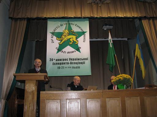Іван Франко мовою есперанто