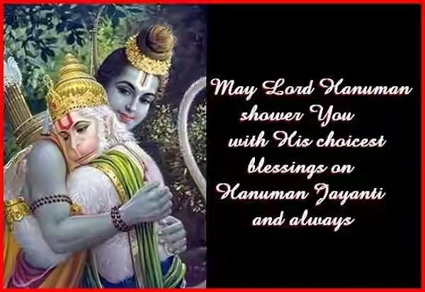 Mr Perfect Yash New Hanuman Jayanti Wishes