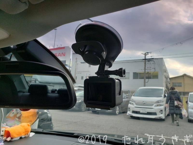 GoPro HERO7をドライブレコーダーとして使う方法 PAPAGO GoSafe 34Gと比較