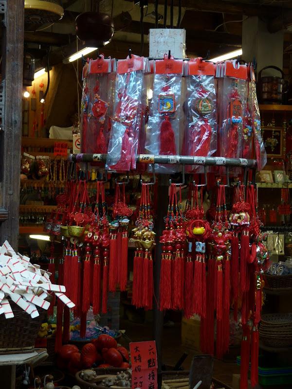 TAIWAN. Chuifen ou Jioufen ...et Keelung ( Nord de Taipei) - jiofen%2B017.jpg