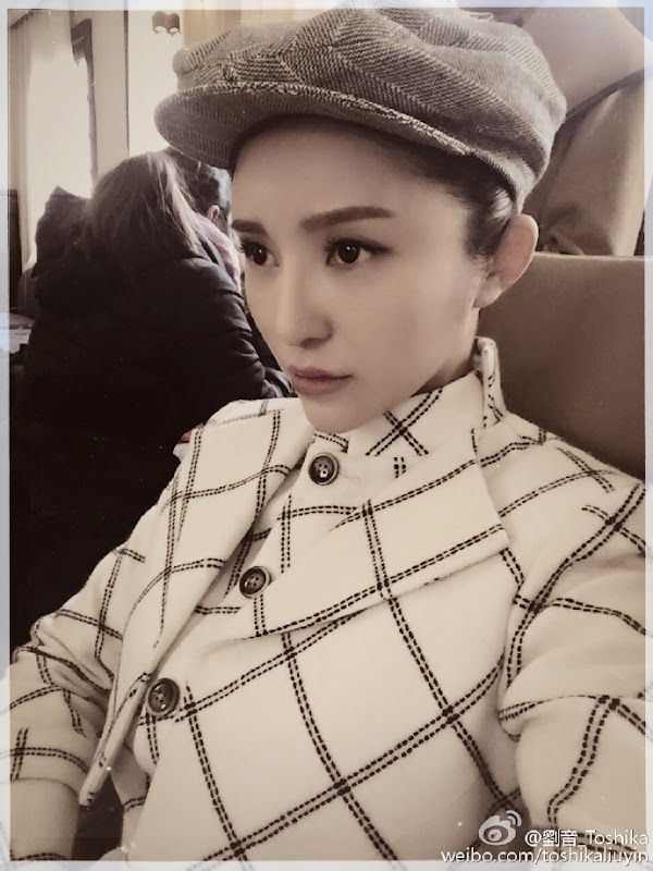 Liu Yin China Actor