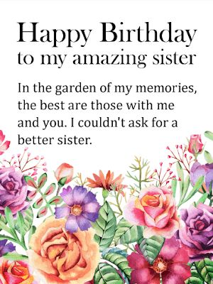 Best Birthday Images for Sister to wish Her on Birthday | Sister Birthday Images