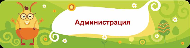 https://sites.google.com/site/akdb22/administracia