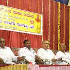 20-09-2014 Hara Vividoddesh Souharda Sahakari Niyamitha, Davangere