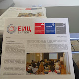 Predavanje Zavoda za intelektualnu svojinu, 29.05.2012 - DSCN2224.JPG