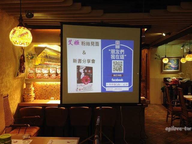 有幸福Cafe17.JPG