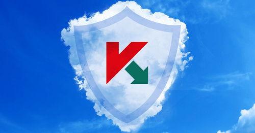 vulnerabilidad-kaspersky-antivirus.jpg