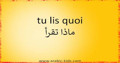 أشهركلمات التعبير بالفرنسية مكتوبة على الصور رائعة