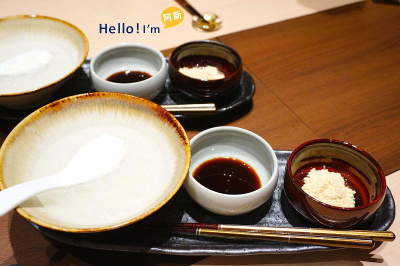 台中頂級鍋物料理,樂軒日式鍋物-8