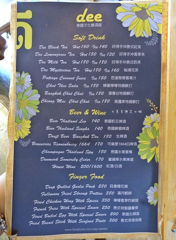 8 Dee 好得 泰國文化餐酒館 食尚玩家 隱身東區貳樓道地泰式料理