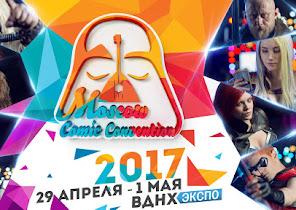 Comic Convention.jpg