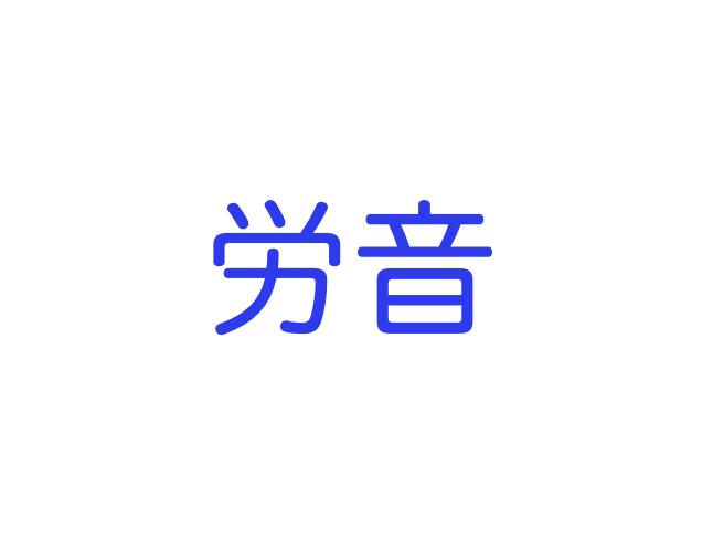 音楽鑑賞会リンク