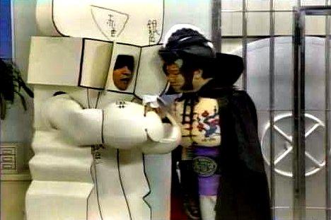 「ダウンタウンのごっつええ感じ」の人気コーナー「改造人間カスタムひかる」の画像