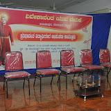 Prathiba Puraskara - 2.JPG