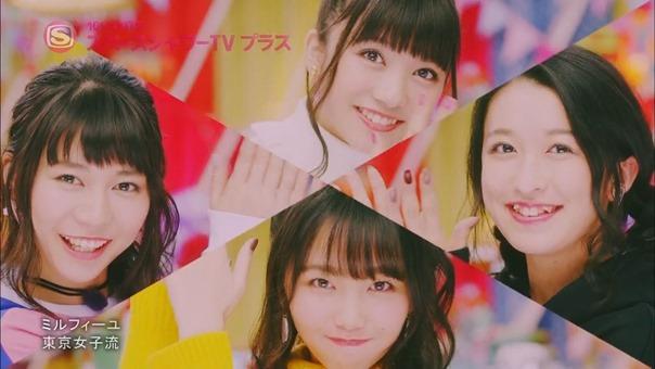 TOKYO GIRLS' STYLE - Mille-feuille [1440x1080i h264 SSTV Plus HD].ts - 00000