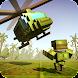 ダストオフヘリ救出 - Androidアプリ