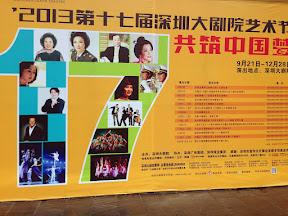 Shenzen Festival 2013