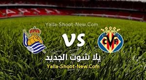 نتيجة مباراة فياريال وريال سوسيداد اليوم بتاريخ 13-07-2020 في الدوري الاسباني