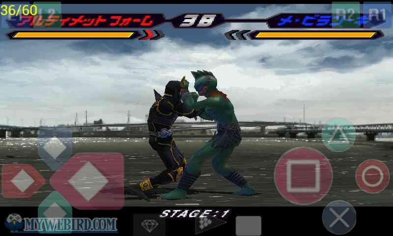 Kamen Rider Kuuga PSX