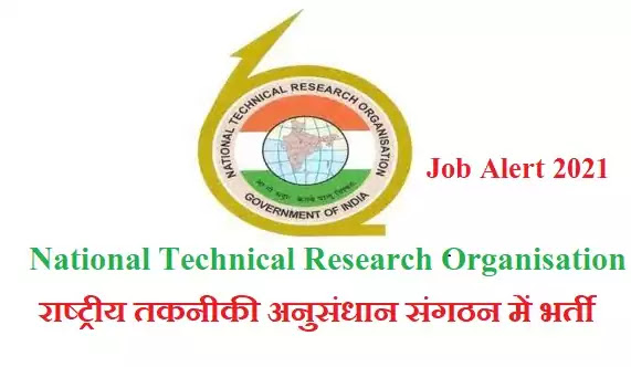Job Alert : National Technical Research Organisation ( NTRO )