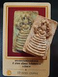 พระสมเด็จพระนาคปรก หลวงพ่อกวย วัดโฆษิตาราม (วัดบ้านแค) จ.ชัยนาท สร้างปี พ.ศ.๒๔๐๙ (พร้อมบัตรรับรองค่ะ)