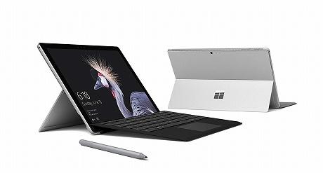 マイクロソフト Surface Pro