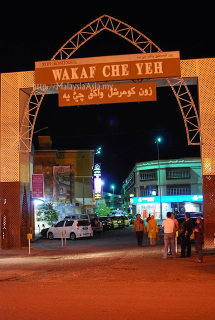 Wakaf-Che-Yeh