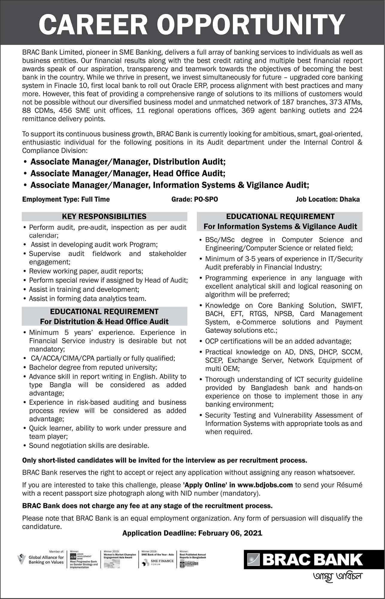 Brac Bank Job Circular 2021 - ব্র্যাক ব্যাংকে নিয়োগ বিজ্ঞপ্তি ২০২১