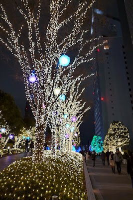 Christmas lights - though really Winter Illuminations since it goes from November through February - by Shinjuku Terrace City