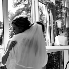 Wedding photographer Aleksandr Smit (Smith). Photo of 20.08.2018