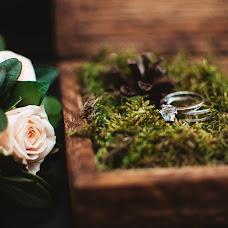 Wedding photographer Vita Molodychenko (VitaMolodu4enko). Photo of 13.10.2016