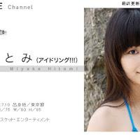 [BOMB.tv] 2010.03 Miyake Hitomi 三宅ひとみ b5.jpg