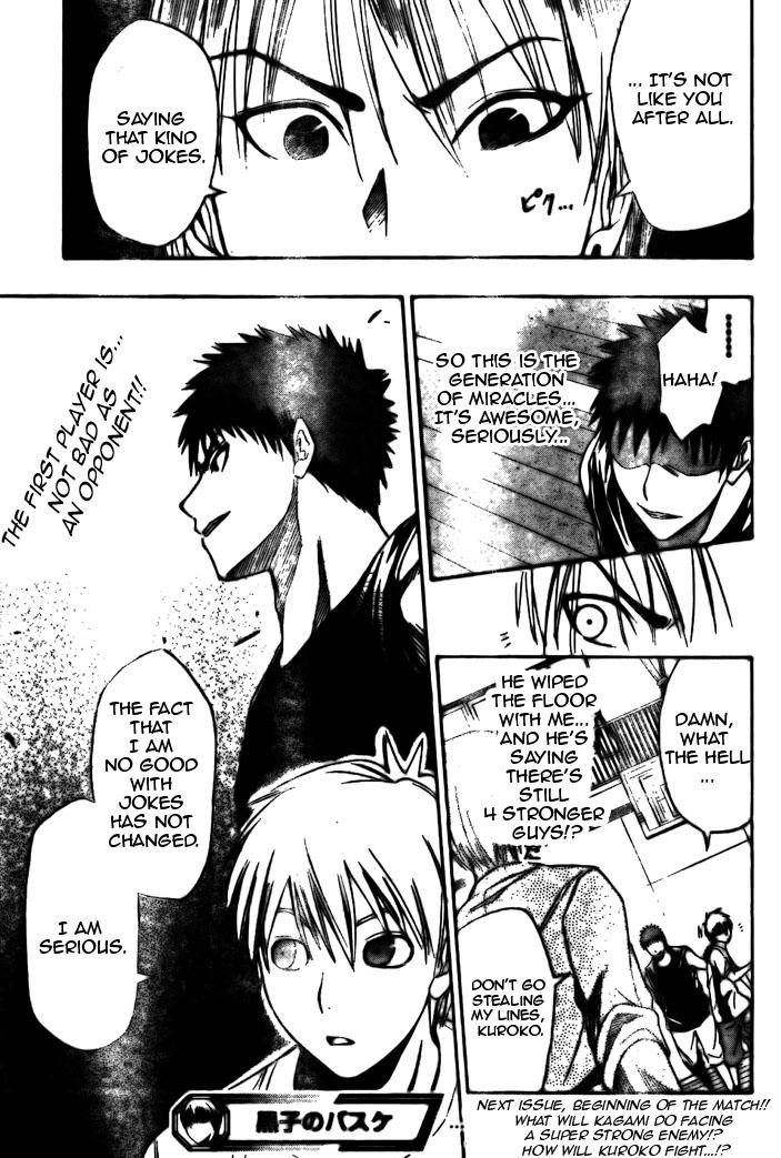 Kuruko Chapter 3 - Image 03_25