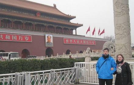 Ирина Удилова в Пекине с мужем