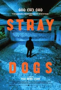 Jiao you (Stray Dogs) (2013)