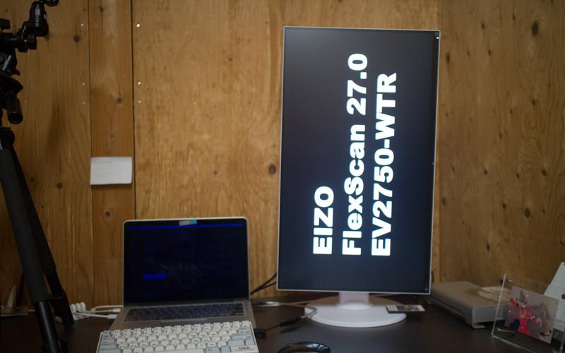 EIZOFlexScanEV2750 IMG 9363