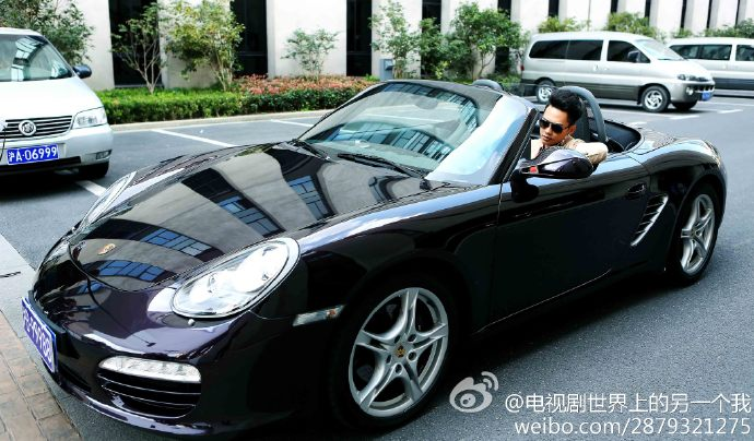 I, Another China Drama