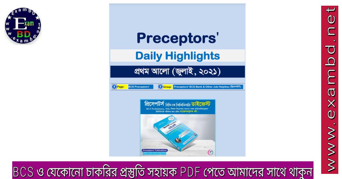Preceptors' Daily Highlights July 2021 PDF