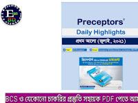 Preceptors' Daily Highlights July 2021 PDF Download