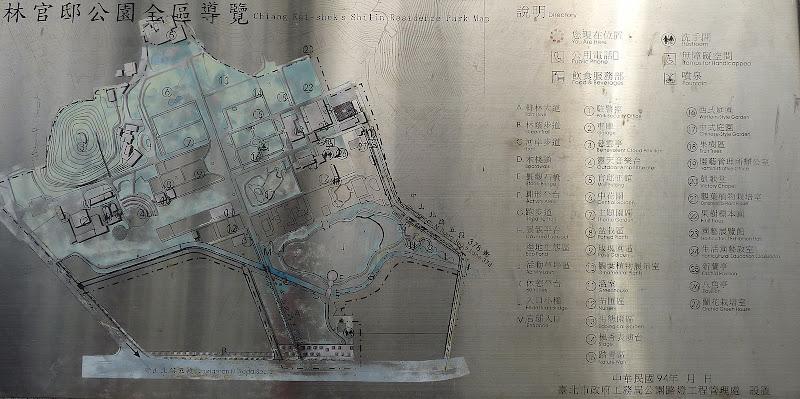 TAIWAN.Taipei. Dans le jardin de lune des nombreuses résidence présidentielle de CKS - P1050032.JPG