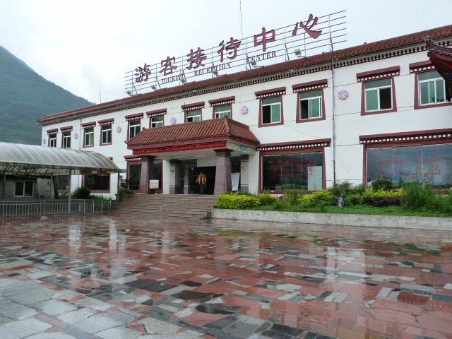 CHINE SICHUAN.KANDING , MO XI, et retour à KANDING fête du PCC - 1sichuan%2B1625.JPG