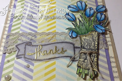 Stampin' Up! stampin up thank you card cards afternoon picnic dsp flowers stamping watercolor watercolour derwent inktense pencils endless thanks love is kindness stamp set lace gold heat embossing