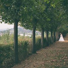 Hochzeitsfotograf Ana Werner (anamartinez1). Foto vom 30.12.2016